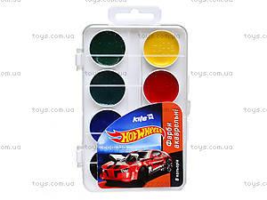 Краски акварельные Hot Wheels, 8 цветов, HW14-060K, отзывы
