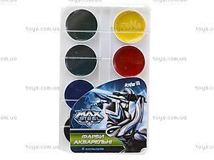 Акварельные краски Max Steel, 8 цветов, MX14-060K, купить