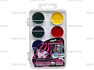 Акварельные краски Monster High, 8 цветов, MH14-065K, купить