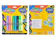 Краски витражные 6 цветов + 2 светящихся в темноте COLORINO, 68949PTR, игрушки