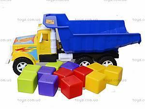 Детская машина «Фарго» с 12 кубиками, 07-601-5, цена