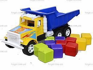 Детская машина «Фарго» с 12 кубиками, 07-601-5, игрушки