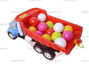 Детская машина «Фарго» с 15 шариками, 07-601-4, купить