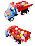 Детская машина «Фарго» с 15 шариками, 07-601-4, отзывы