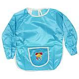Фартук защитный, синий, RA45-RBO1, детские игрушки