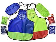 Детский фартук с нарукавниками на 128 см , ТЕ12161, отзывы