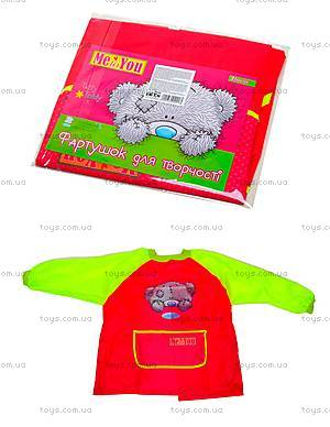 Фартушек для творчества «Мишка Тедди», 310422