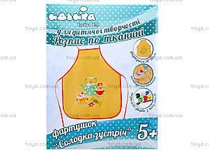 Набор для росписи по ткани «Фартушек», 96206, отзывы