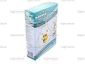Набор для росписи по ткани «Фартушек. Солнечное настроение», 96205, купить