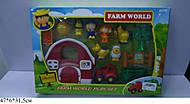 Ферма с животными и трактором в коробке, 858-32
