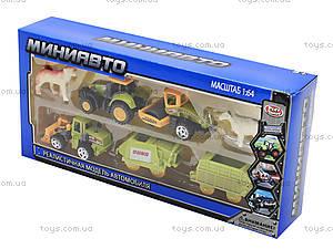 Набор фермерского транспорта «Миниавто», 6387-2, детские игрушки