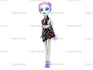 Фешн-кукла из серии Monster High, HP1032681, купить