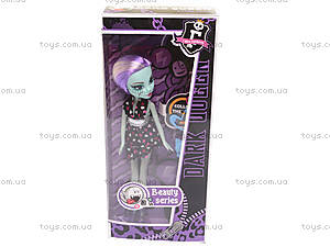 Фешн-кукла из серии Monster High, HP1032681, цена