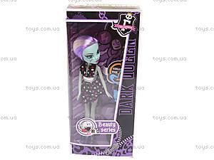 Фешн-кукла из серии Monster High, HP1032681, цена