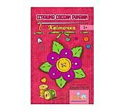 Фетровый набор для изготовления игрушки «Цветочек», 72666, купить