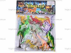 Фигурки динозавриков, BF6986-2, купить