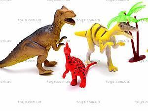 Фигурки динозавриков, BF6986-2, магазин игрушек