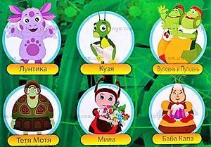 Фигурки героев мультфильма «Лунтик», CY0746, детские игрушки