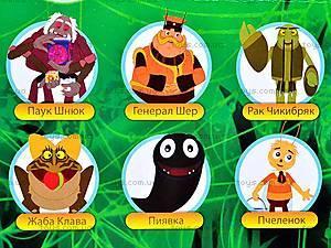 Фигурки героев мультфильма «Лунтик», CY0746, магазин игрушек