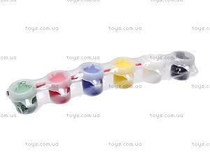Магнитные фигурки из гипса «Цветные маски», 94121, купить