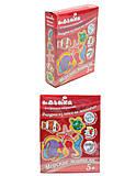 Магнитные фигурки из гипса «Морские жители», 94109, купить игрушку