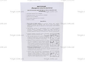 Магнитные фигурки из гипса «Сердечки», 94113, toys.com.ua