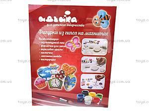 Фигурки из гипса «Сердечки», 94113, игрушки