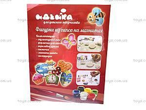 Магнитные фигурки из гипса «Веселая поляна», 94111, toys
