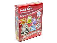Фигурки из гипса «Забавные котики», 94119, интернет магазин22 игрушки Украина