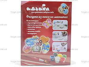 Фигурки из гипса «Забавные собачки», 94118, игрушки