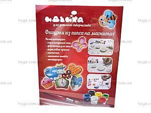Фигурки из гипса «Завтрак в кофейне», 94120, игрушки