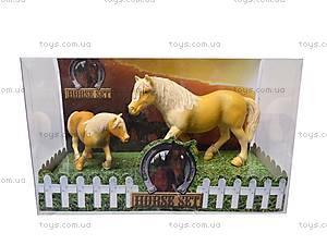 Фигурки лошадей, 9512A-C, купить