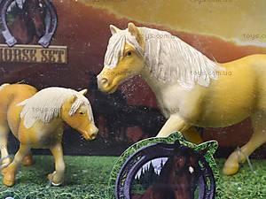 Фигурки лошадей, 9512A-C, фото