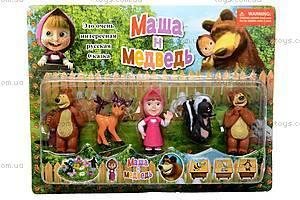 Фигурки «Маша и Медведь», H12009, купить