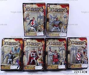 Фигурки рыцарей, 5898-90A, купить