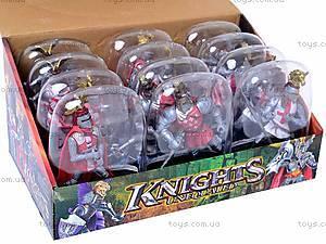 Фигурки рыцарей в колбе, 5898-97, игрушки