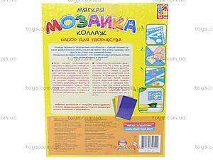 Фигурная мозаика-коллаж, VT2301-05..08, фото