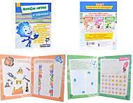 Детская игра с Фикси - Ноликом, С638001Р, отзывы