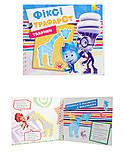 Книга с трафаретами животных, А634007У, фото
