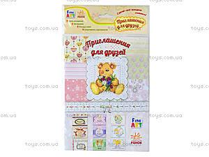 Приглашения для друзей «Мишки», Ч422020Р, фото