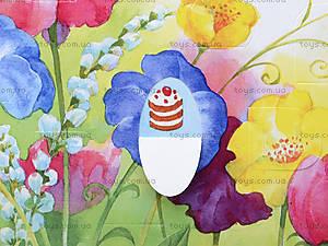 Открытка праздничная «Цветы для мамы», 0180, фото