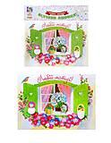 Открытка праздничная «Ёжик для мамы», 0197, фото