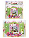 Волшебная открытка «Любимой мамочке. Ёжик», Ч422074Р, отзывы