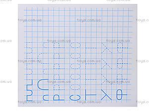 Многоразовые прописи Fine Art «Красивые буквы», С422032У, купить