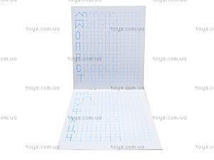 Многоразовые прописи «Красивые буквы», С422039Р, цена