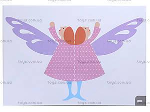 Новогодние украшения «Ангелочки», Р422054Р, отзывы