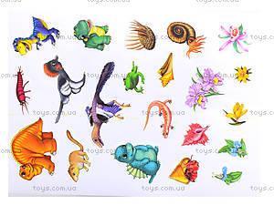 Fine Art: Плакат-раскраска с наклейками «Динозавры», С422036У, купить
