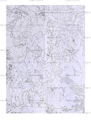 Fine Art: Плакат-раскраска с наклейками «Динозавры», С422036У, фото
