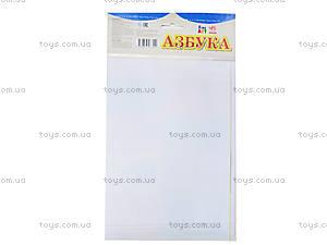 Плакат с наклейками «Азбука», Л422011Р, купить