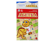Плакат с наклейками для детей «Азбука», Л422009У, фото